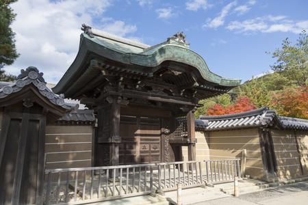 imperial: Kodaiji Imperial messenger Gate