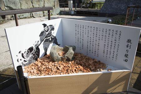 origin: Origin of the bottle breaking Shibata