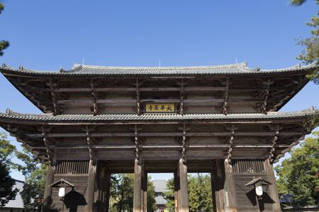 todaiji: Todai-ji Temple South Gate