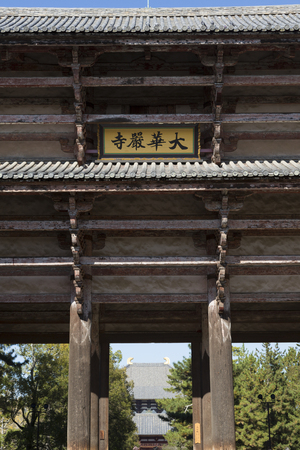 cultural artifacts: Todai-ji Temple South Gate
