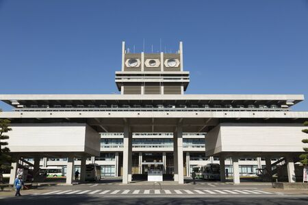 authorities: Nara Prefecture Government Buildings