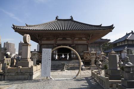 historic sites: Shitennoji of Motozo Taishi