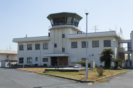 control tower: Yao Airport control tower