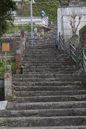 nagasaki: Nagasaki slope