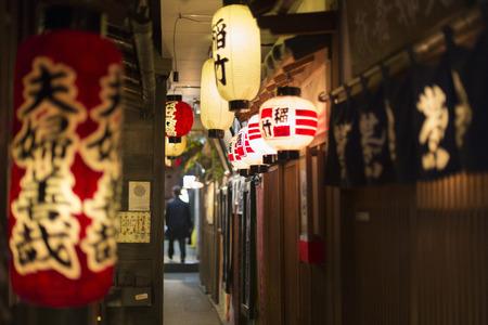 Ukiyo alley