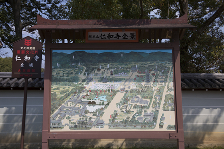 ninnaji: Panel of Ninna-ji Temple panoramic view