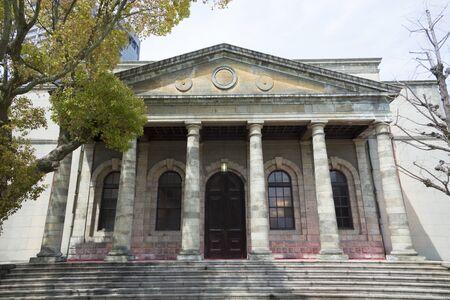 Old Sakuramiya Auditorium Stock Photo