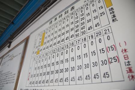 cronograma: Horarios de Jinbei de ferry