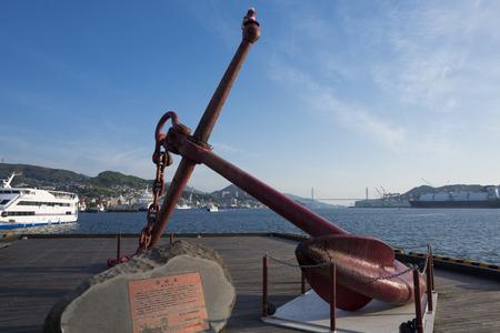 wrath: Wrath of Nagasaki Port Ohato