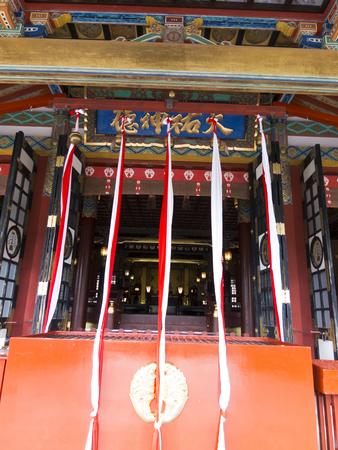 main: Your main shrine of Yutoku Inari Shrine