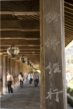 hase: Hasedera Temple registration closed Stock Photo