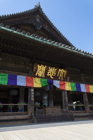 hase: Hasedera Temple main hall