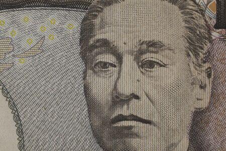 yen: 10000 Yen Bill. Stock Photo