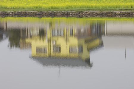 lake dwelling: Fukushimagata, Niigata Prefecture