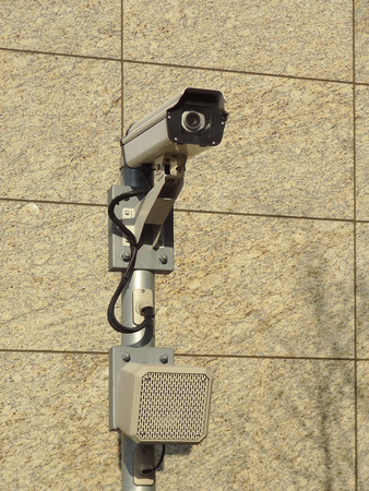 rooftop: Building rooftop surveillance camera