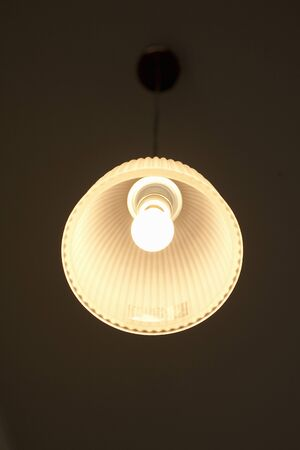 fixtures: Lighting fixtures Stock Photo