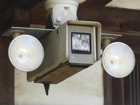 floodlit: Floodlit security camera