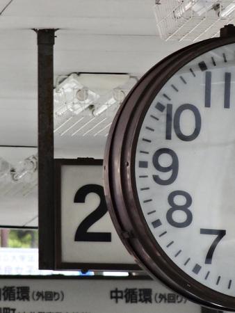 バス停時計 写真素材 - 44438399