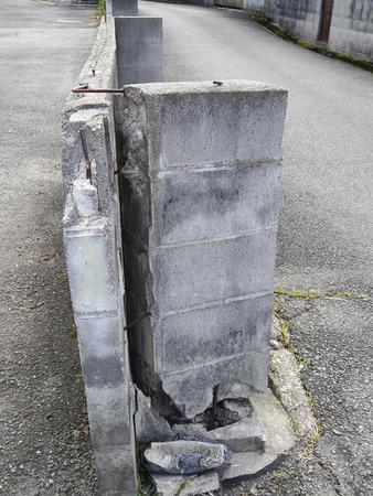 concrete block: Broken concrete block walls Stock Photo