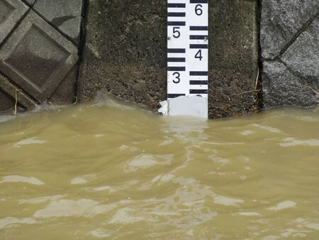 torrential: Rivers swollen by heavy rainfall. Stock Photo