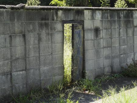 depreciation: Old block fence Stock Photo