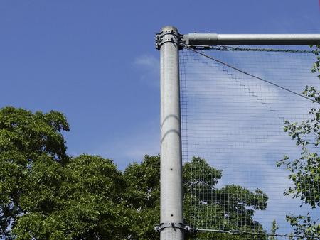 fulcrum: Strut of the net of ground Stock Photo