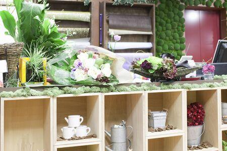 florist: Florist
