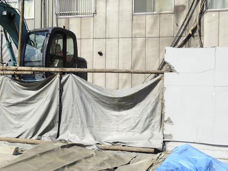 demolition: Demolition work of concrete building