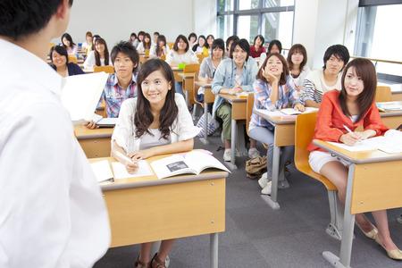 japanese people: College students take courses