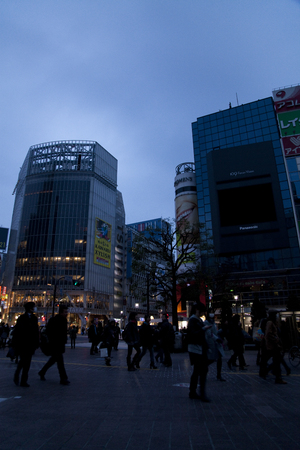 power failure: Power saving in Shibuya Editorial
