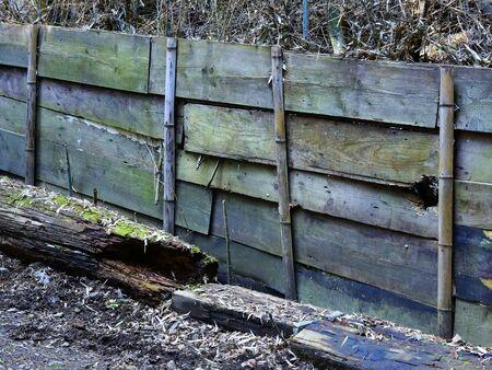 board: Board fence