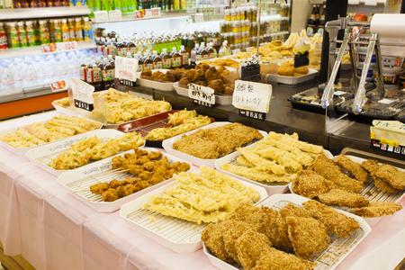 Fried food corner of the supermarket