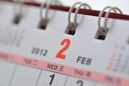 scheduler: February of 2012 calendar Stock Photo