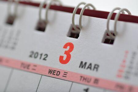 diary: March of 2012 calendar
