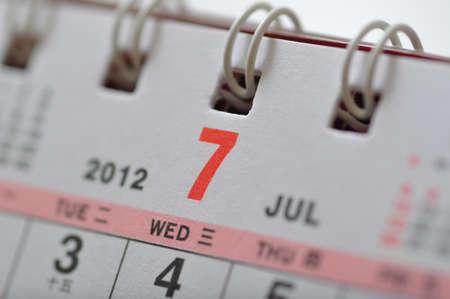 scheduler: July of 2012 calendar Stock Photo