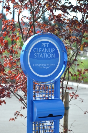 Pet cleanup station in the park photo