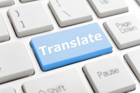 Blue translate key on keyboard Stock Photo - 18776482