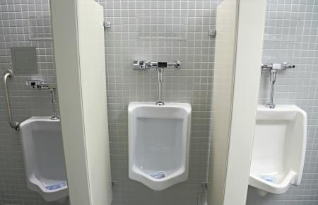 Interior Design of Men's Toilet Stock Photo - 20839463