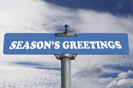 Seasons greetings road sign Reklamní fotografie