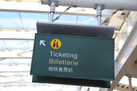 ticketing: Ticketing sign at airport