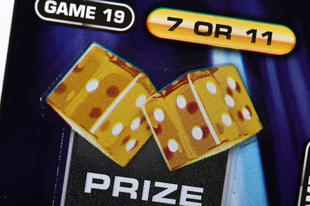 sanctioned: Coquitlam BC Canada - October 24, 2015 : Close up lottery ticket. The British Columbia Lottery Corporation has provided government sanctioned lottery games in British Columbia since 1985. Editorial