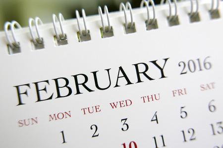 Close up calendar of February 2016 Archivio Fotografico