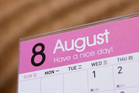 Close up calendar of August 2018 Stock Photo