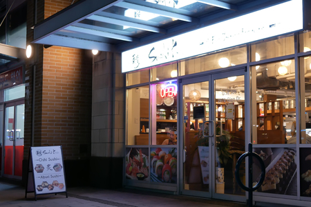Coquitlam, BC, Canada - March 20, 2019 : Outside shot of Japanese restaurant at night Editoriali