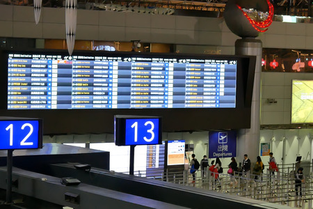 Top shot of passengers going to the check in desks inside Taiwan airport Editoriali