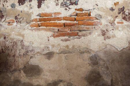 shredded: Grunge wall  background texture