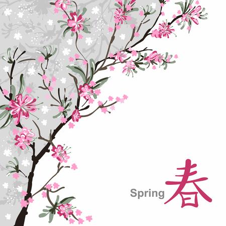 Japanse schilderen van bloemen, achtergrond met sakura bloesem