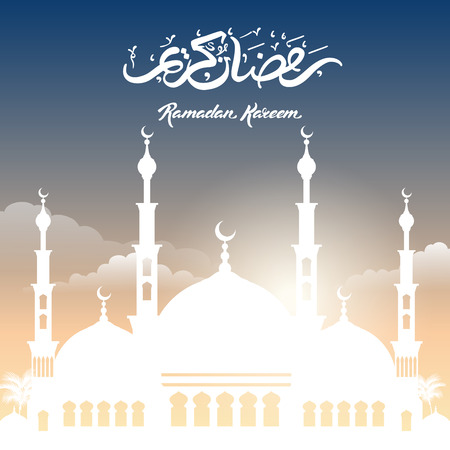 mosque illustration: Ramadan Kareem greeting with mosque and hand drawn calligraphy lettering on night cityscape background. Vector illustration.