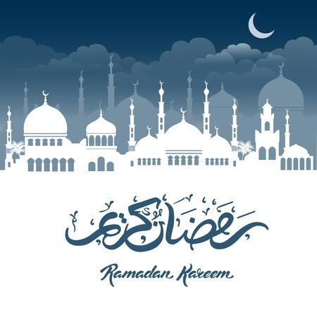 Ramadan Kareem saluto con moschea e lettering disegnato a mano calligrafia su sfondo di notte paesaggio urbano. Illustrazione vettoriale.