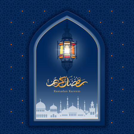 Ramadan greeting card with mosque window and arabic lamp ramadan ramadan greeting card with mosque window and arabic lamp ramadan kareem calligraphy vector illustration m4hsunfo
